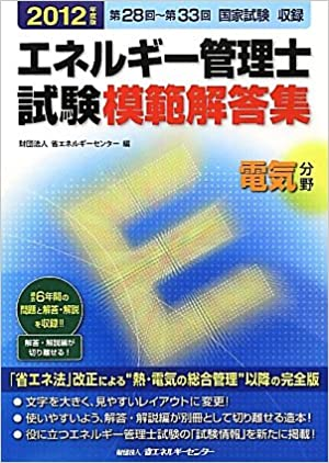download ebook from purchasd book isbn